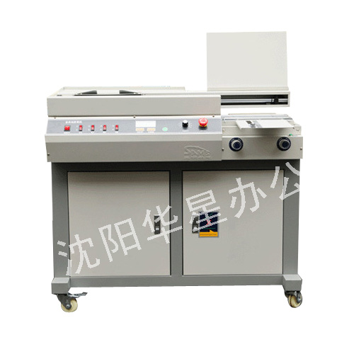 全自动胶装机BM300
