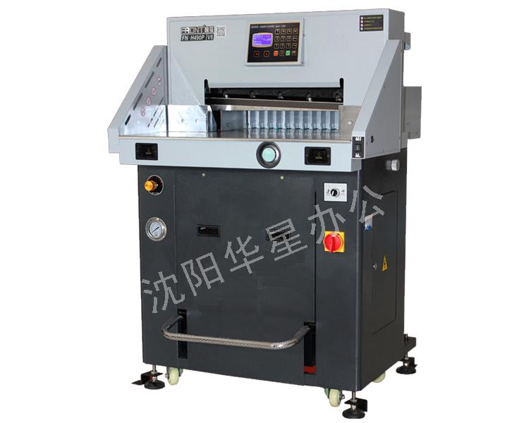FN-H490P液压程控切纸机