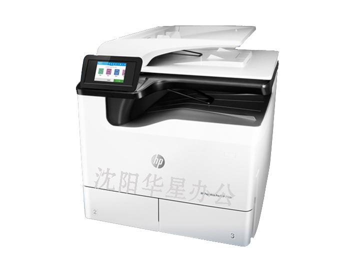 HP MFP 772zt A3+ 四色墨盒