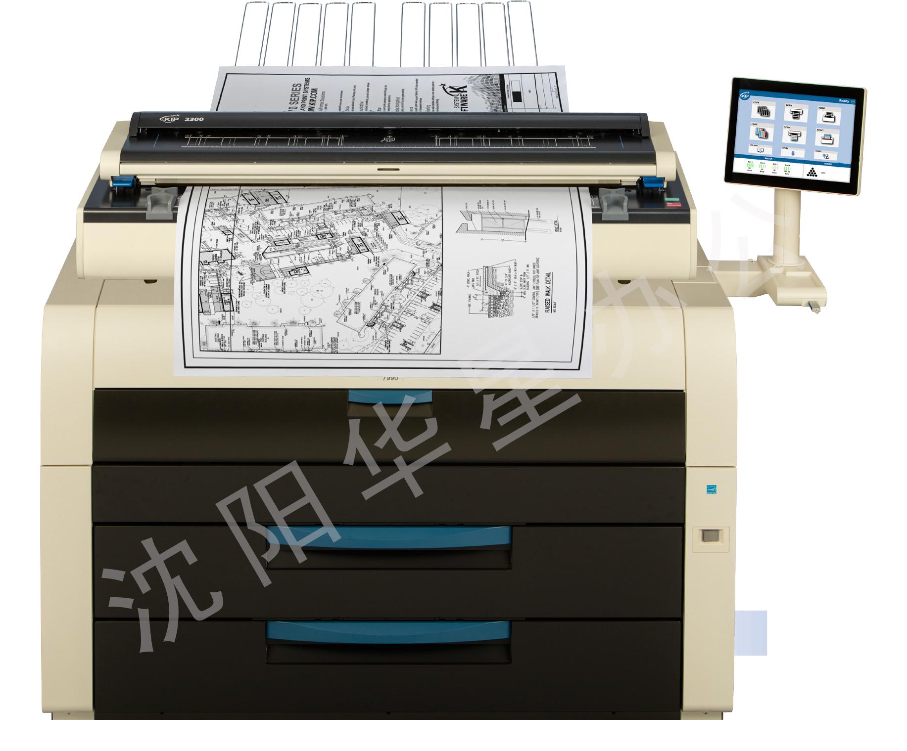 KIP7970激光蓝图机