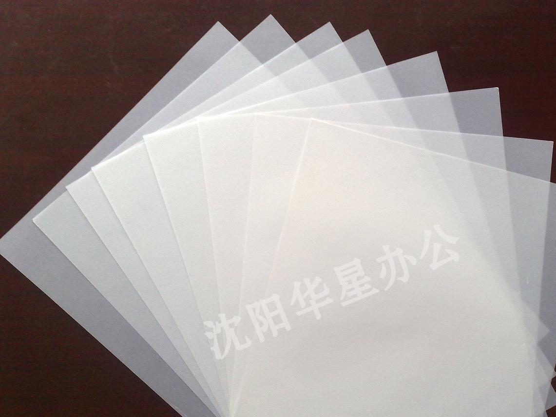 硫酸纸(拷贝纸)