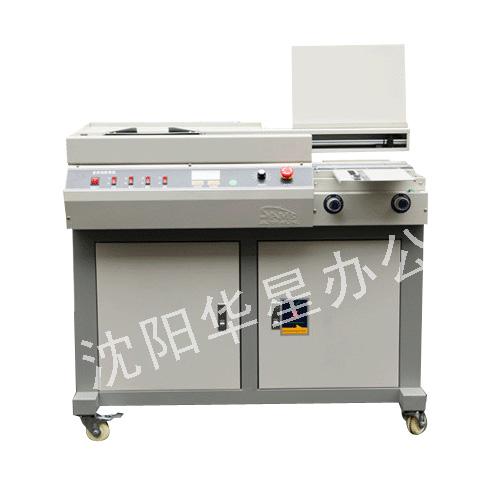 全自动胶装机BM100
