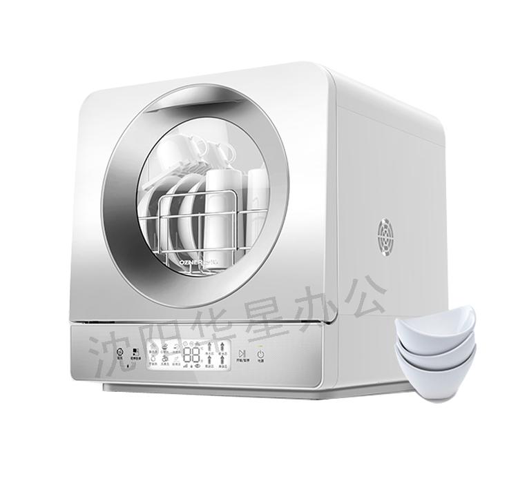 浩泽洗碗机